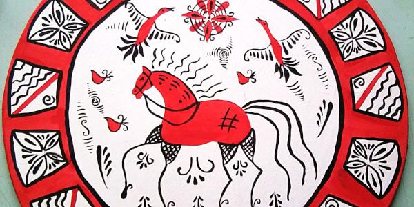 Работа: Конь