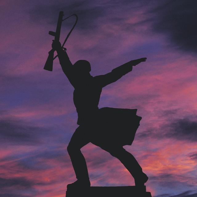 Работа : Мемориал «Перемиловская высота»