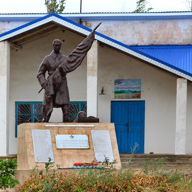 Работа: Памятник погибшим воинам