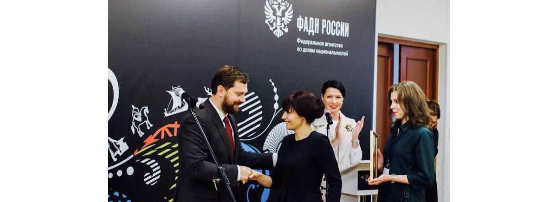Статья: Названы имена 17 победителей  I Международного фотоконкурса «Русская цивилизация»