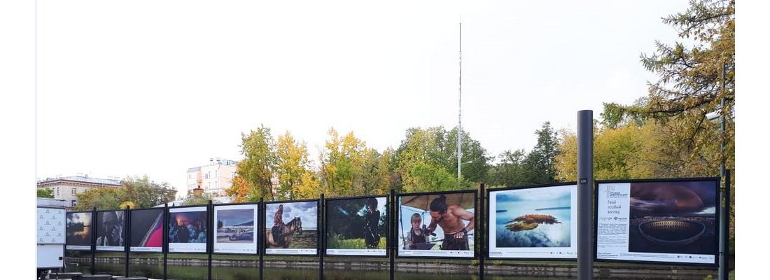 Статья: Гончаровский парк представляет выставку работ  участников фотоконкурса «Русская цивилизация»