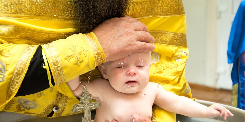Работа: Таинство Крещения