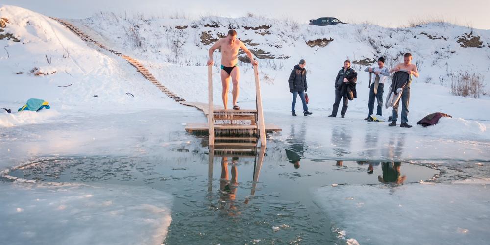 Работа: Крещение