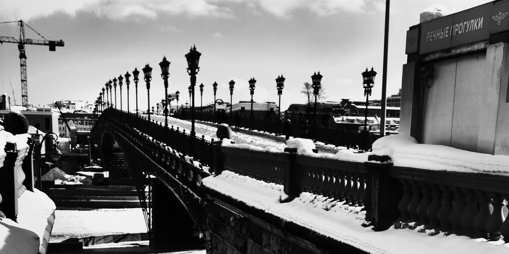 Работа: Патриарший мост