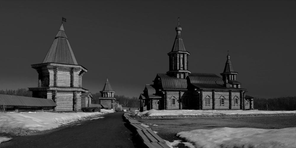 Работа: Самый северный монастырь - обитель Трифона Печенгского, просветителя лопарей