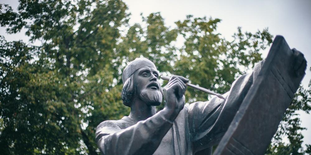 Работа: Памятник Андрею Рублеву