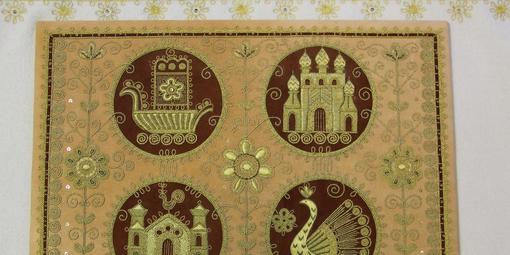 Работа: Торжокские золотошвеи