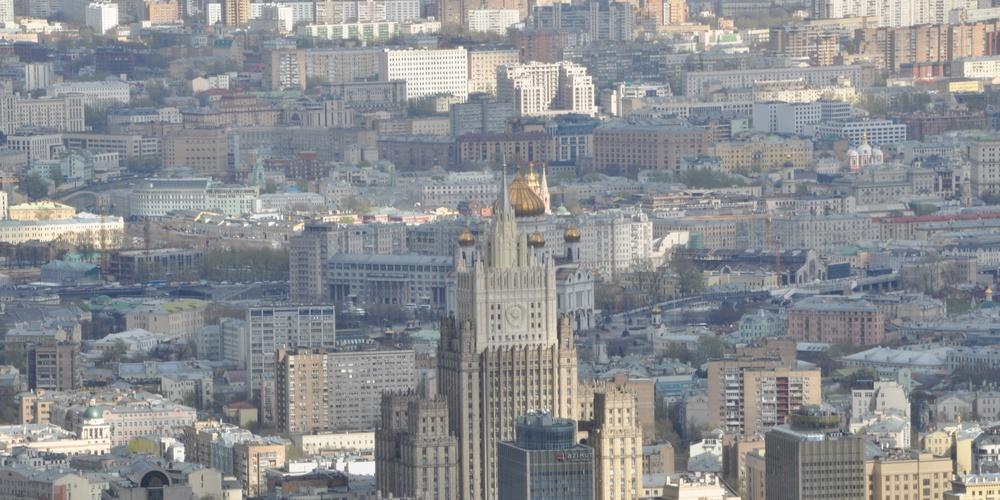 Работа: Москва
