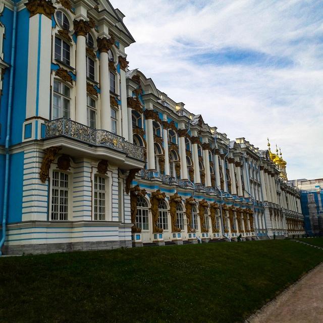 Работа : Екатерининский дворец