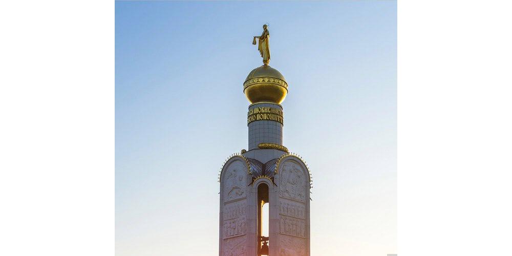 Работа: Памятник Победы-Звонница