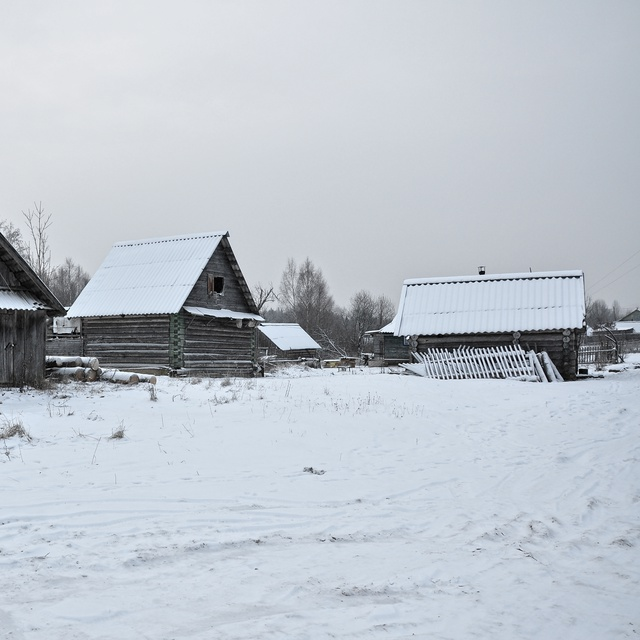 Работа : Деревня