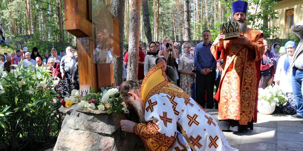 Работа: Кресту твоему поклоняемся Владыко...