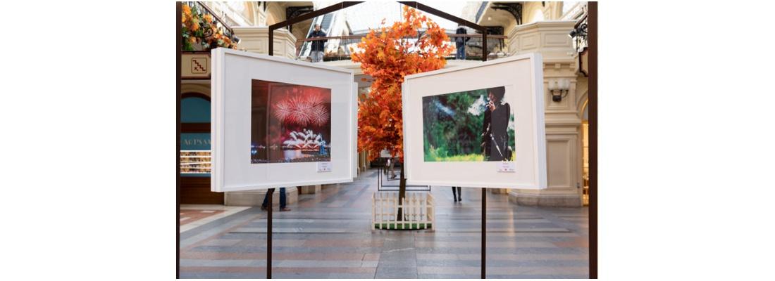 Статья: Выставка в ГУМе