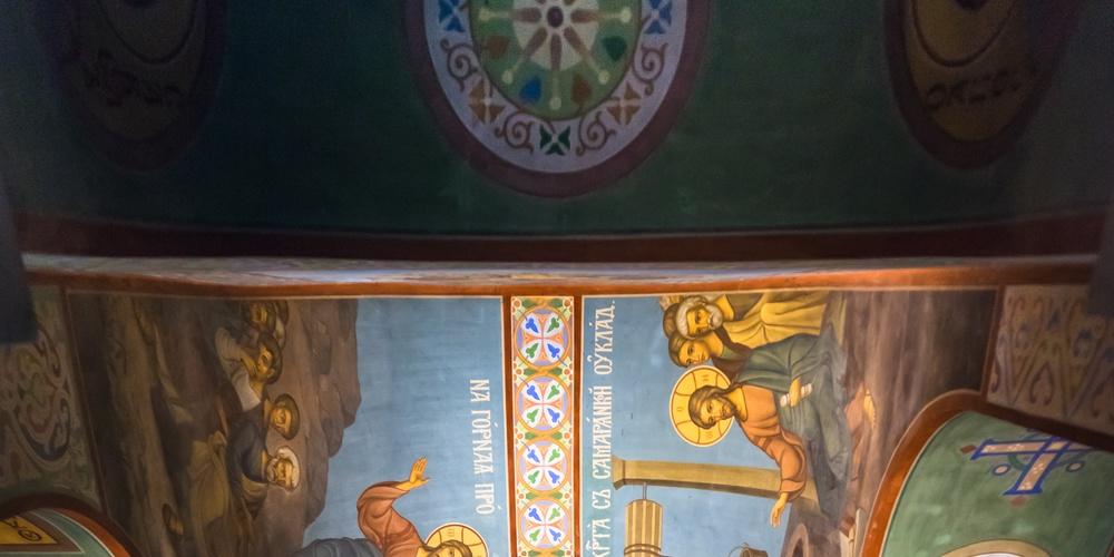 Работа: Софийский собор в Новгороде
