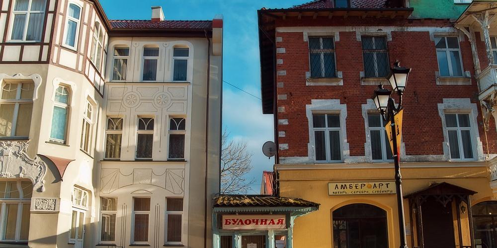 Работа: Самое колоритное здание Зеленоградска