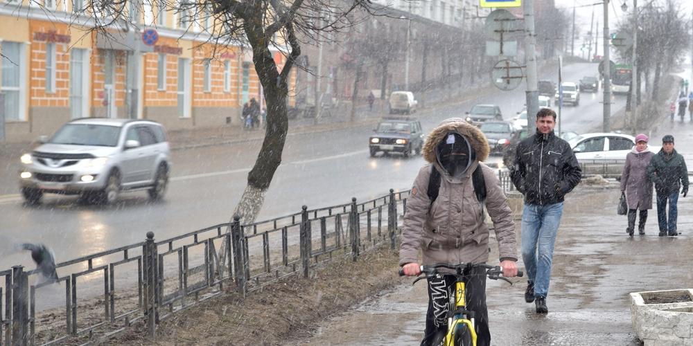 Работа: Велосипедист