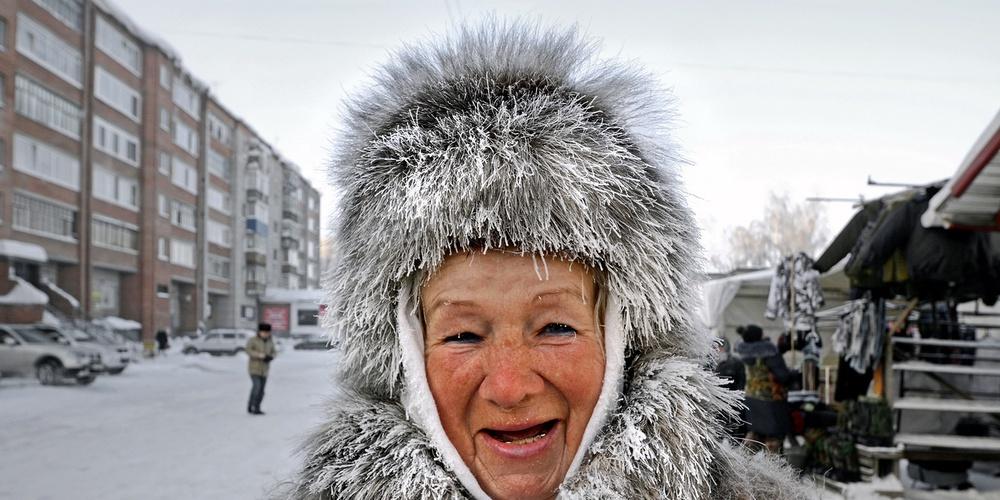 Работа: Сибирячка