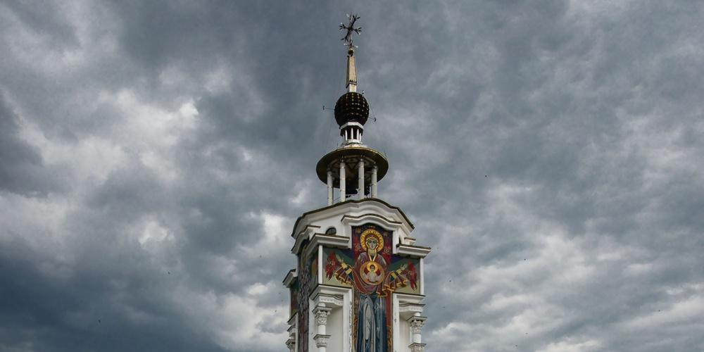 Работа: Храм-маяк Николая Мирликийского