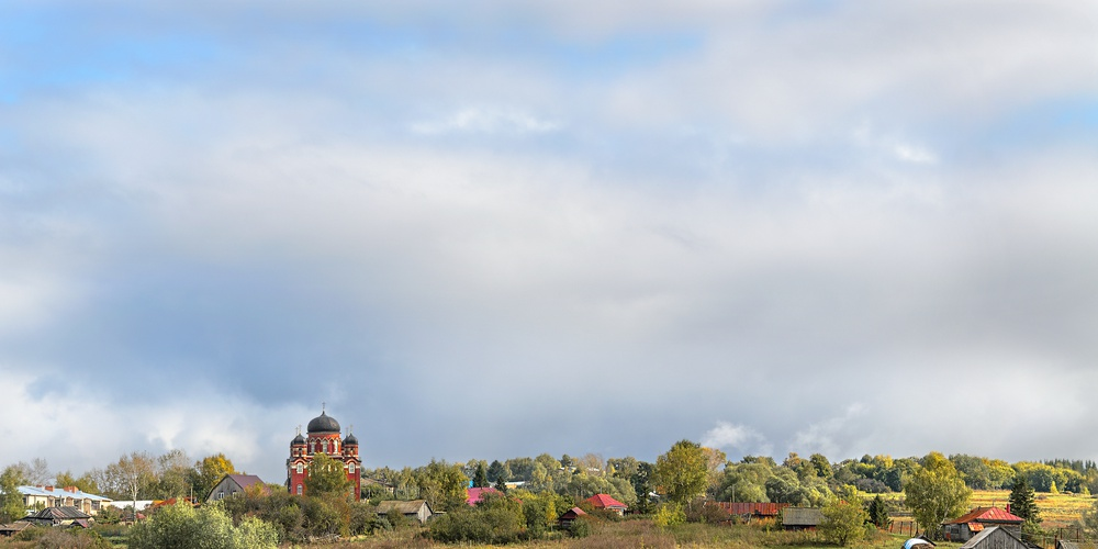 Работа: Деревня