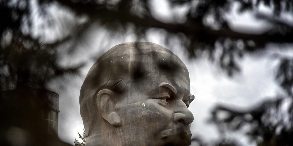 Работа: Vladimir Lenin
