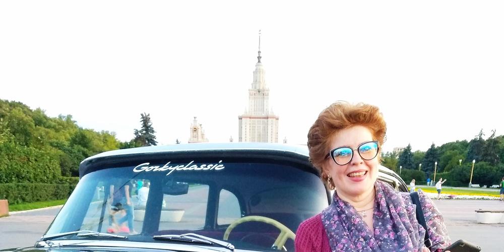 Работа: Московское настроение!