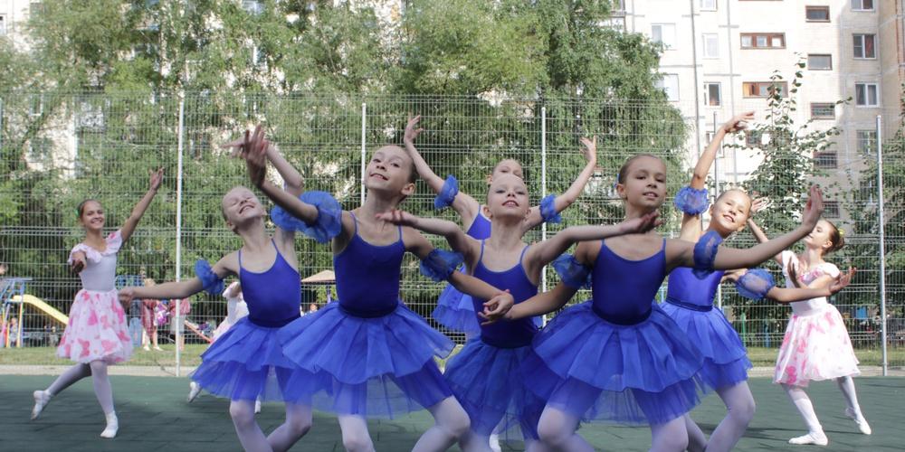 Работа: И с детских лет попасть в балет