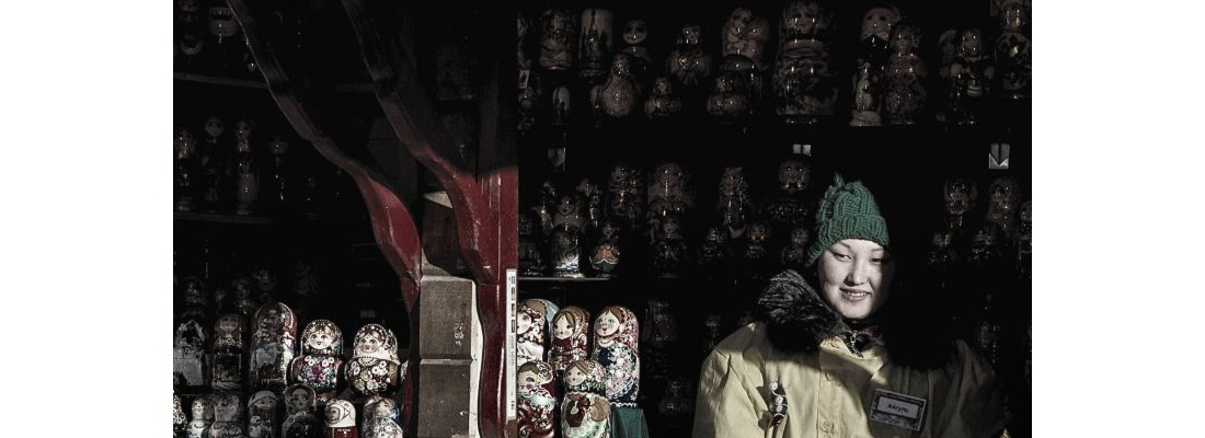 Статья: Участники III Международного фотоконкурса «Русская цивилизация» покажут «Многонациональную Москву»