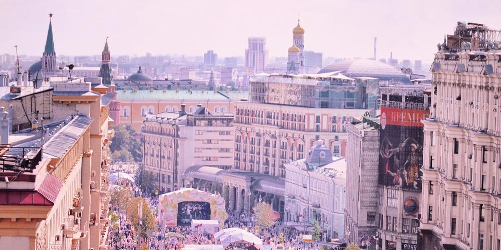 Работа: День Города, который уже стал традицией.