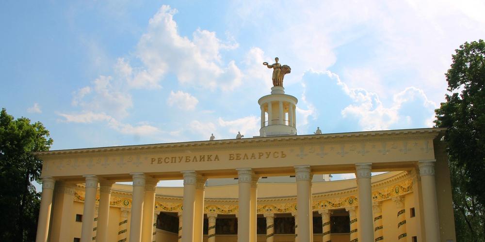 Работа: Беларусь