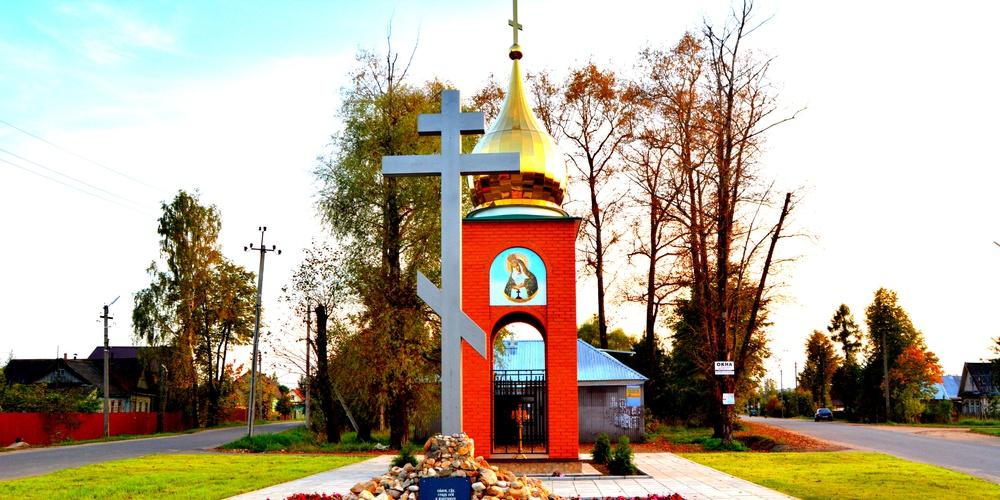Работа: Часовня Великомученика Георгия Победоносца и иконы Божией Матери «Нечаянная Радость»