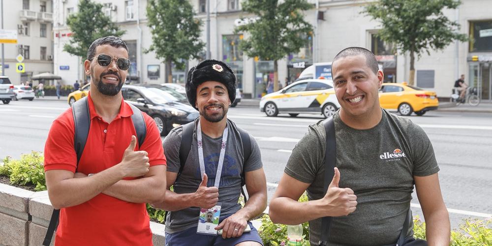 Работа: Французы в Москве