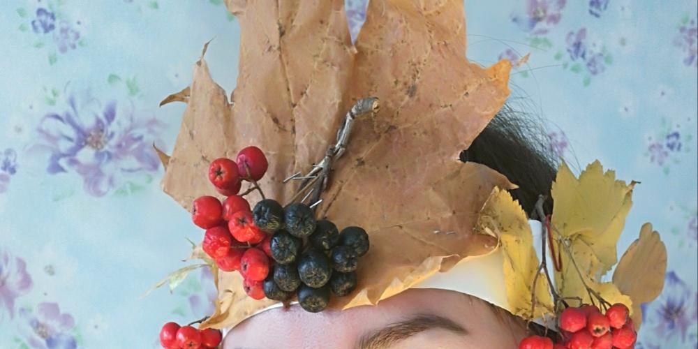 Работа: Красивая осень