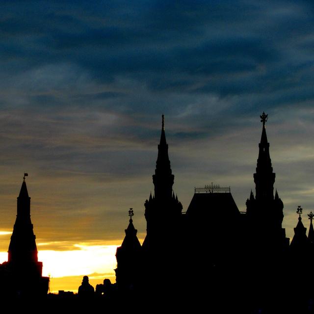 Работа : Таинственная Москва